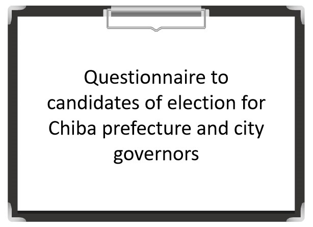 Questionnaire to candidates of election for Chiba prefecture and city governors