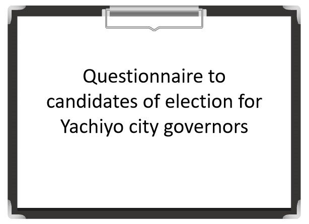 Questionnaire to candidates of election for Yachiyo city governor
